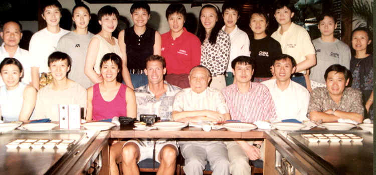chinese_vb_team
