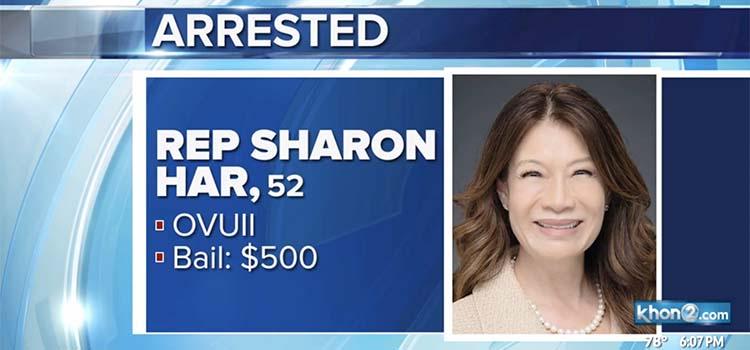 har_arrested